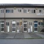 【賃貸アパートマンション】よし栄荘